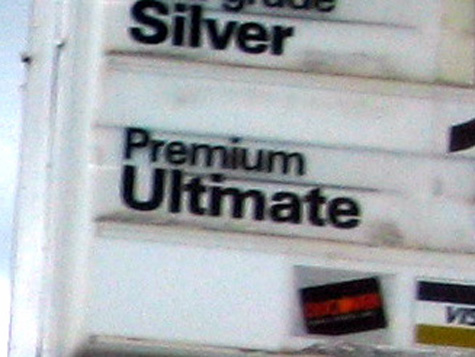 [picture: premium ultimate]